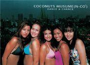 Coconuts Musume 2