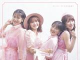 Country Girls Daizenshuu ①
