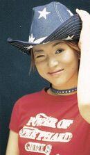 Kitagami Ami