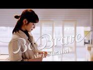 鈴木愛理-『Be Brave』《ルイ出演シーン集ver