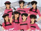 Berryz Koubou Special Best Vol.1