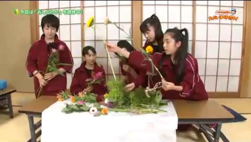 HelloPro Kenshuusei no Tadaima Kenshuu Chuu! ep 04 130716