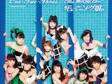 One・Two・Three / The Matenrou Show