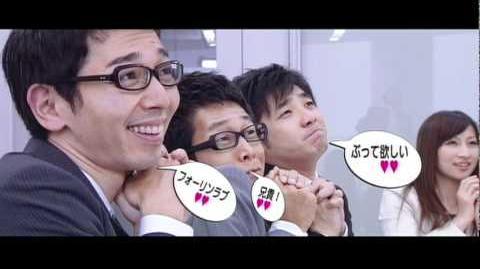 Mano Erina 「Genkimono de Ikou!」(Director's Cut VER