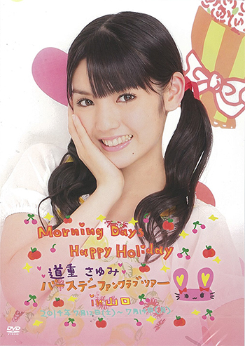 Morning Days Happy Holiday Michishige Sayumi Birthday Fanclub Bus Tour in Yamaguchi