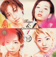 TaiyoandCiscomoon1-r.jpg
