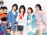 BEYOOOOONDS / Ame no Mori Kawa Umi FC Event 2021 ~RFRO THEATER~
