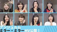 ANGERME - Mirror Mirror (MV Short ver