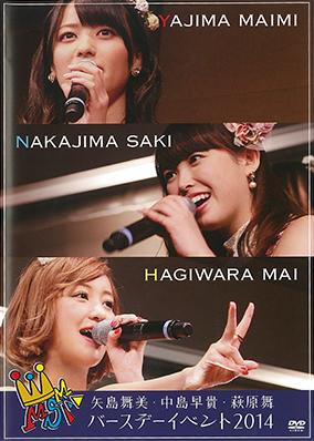 Yajima Maimi・Nakajima Saki・Hagiwara Mai Birthday Event 2014