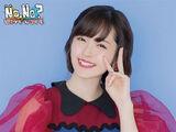 List:Suzuki Airi Concert & Event Appearances