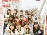 Morning Musume '14 & S/mileage DVD Magazine Vol.1
