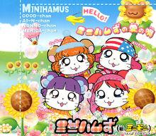 MinihamusAinoUta-r.jpg