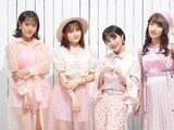 Country Girls Members