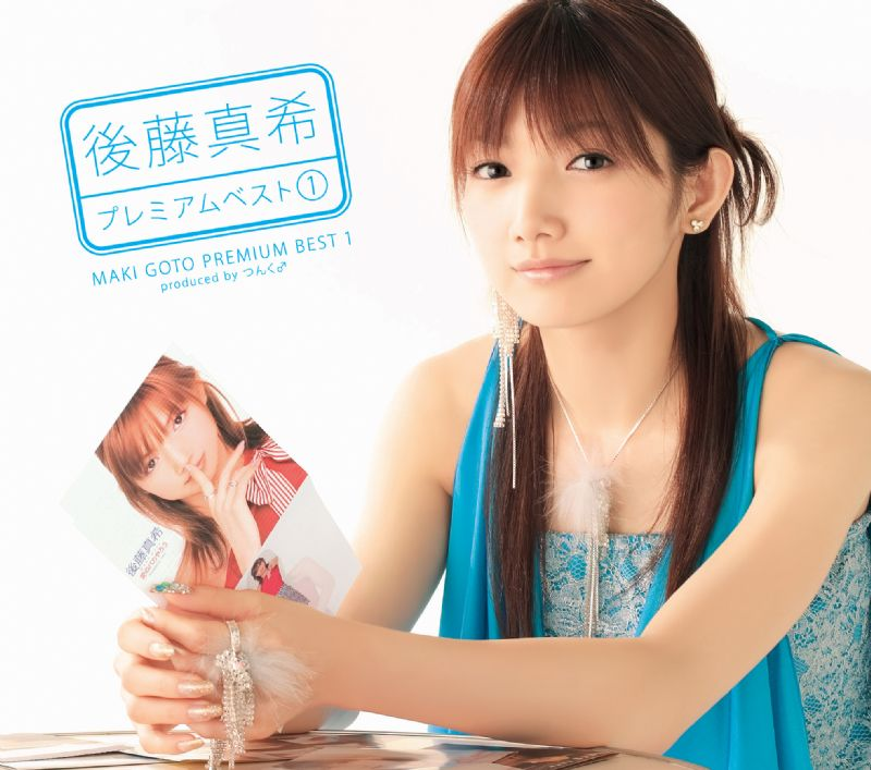 Goto Maki Premium Best 1