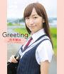 GreetingYamakiRisa.jpg