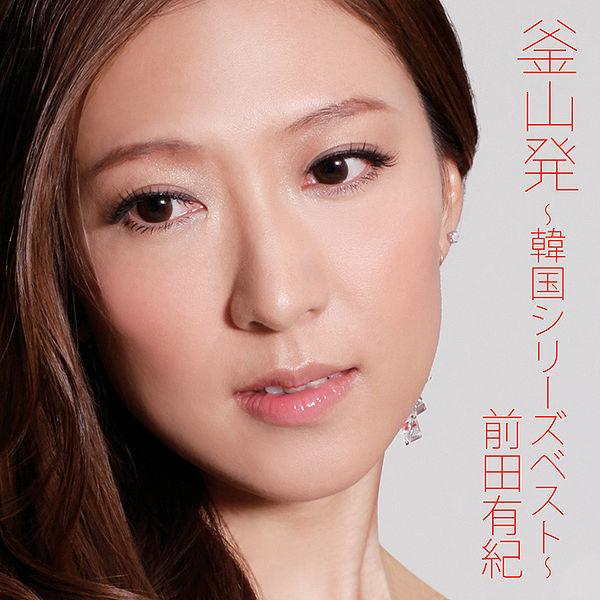 Busan Hatsu ~Kankoku Series Best~