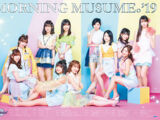 Morning Musume '19 Concert Tour Haru ~BEST WISHES!~