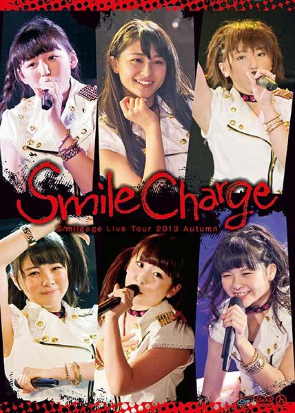 S/mileage Live Tour 2013 Aki ~Smile Charge~