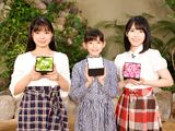 Gallery:ANGERME 9th Generation