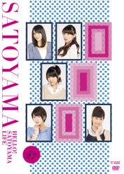 Hello! SATOYAMA Life Vol.27