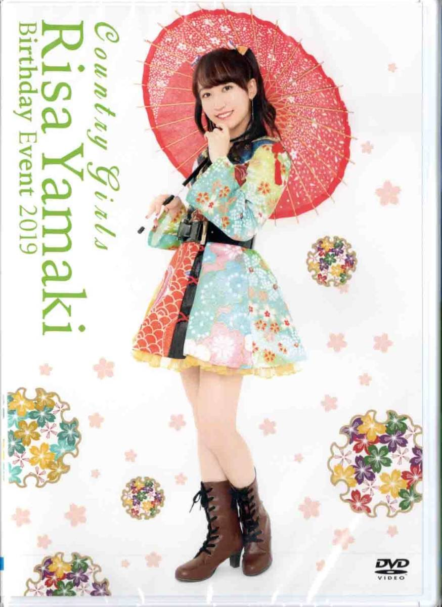 Country Girls Yamaki Risa Birthday Event 2019