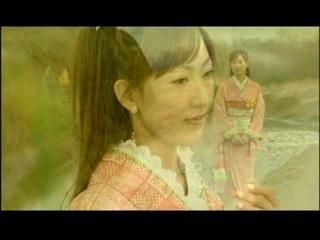 Maeda_Yuki_Sarasara_no_Kawa