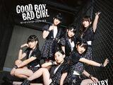 Good Boy Bad Girl / Peanut Butter Jelly Love