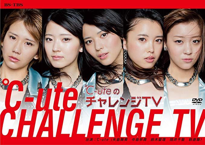 ℃-ute no Challenge TV