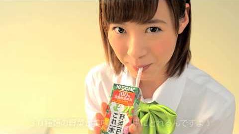 カゴメ 「フチ娘。といっしょにこれイチ!動画」 モーニング娘。'14 生田 衣梨奈