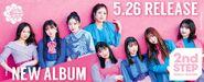 TsubakiFactory-2ndSTEP-promobanner