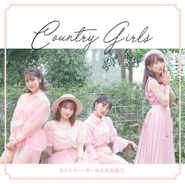 CountryGirlsDaizenshuu1-lo