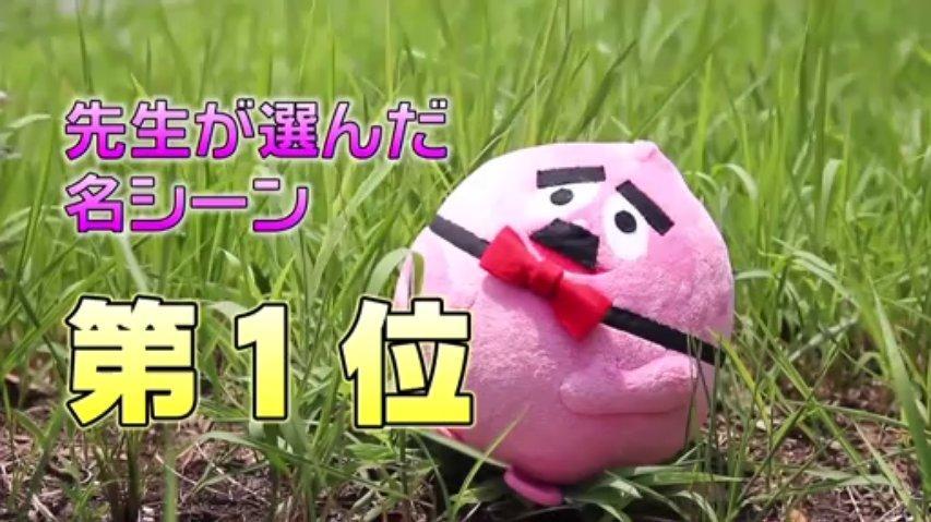 HelloPro Kenshuusei no Tadaima Kenshuu Chuu! ep 05 130816