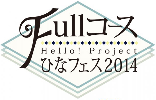 Hello! Project Hina Fes 2014 ~Full Course~