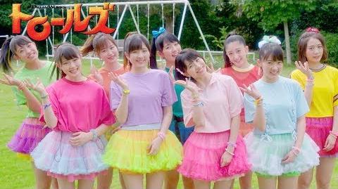 Tsubaki_Factory_-_Hair_up_Sora_e!_(MV)