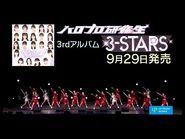 3rd Album「3‐STARS」発売告知用CM