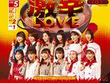 Gekikara LOVE / Now Now Ningen / Konna Hazu ja Nakatta!