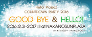 COUNTDOWN2016-banner.jpg