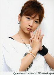 Kago Ai 1504.jpg