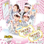 MinimoniKazoeUta-dvd