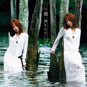 Rin Toshite...