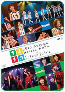 Berryz JJ naruchika DVD.jpg