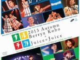 Naruchika 2013 Aki Berryz Koubou×Juice=Juice