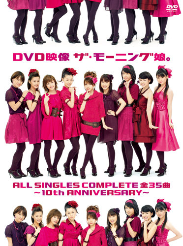 DVD Eizou The Morning Musume ALL SINGLES COMPLETE Zen 35 Kyoku ~10th ANNIVERSARY~