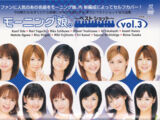 Morning Musume ~Best Shot~ vol.3