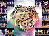 Hello Pro All Stars Single Hatsubai Kinen Event ~Team Taikou Uta Gassen~