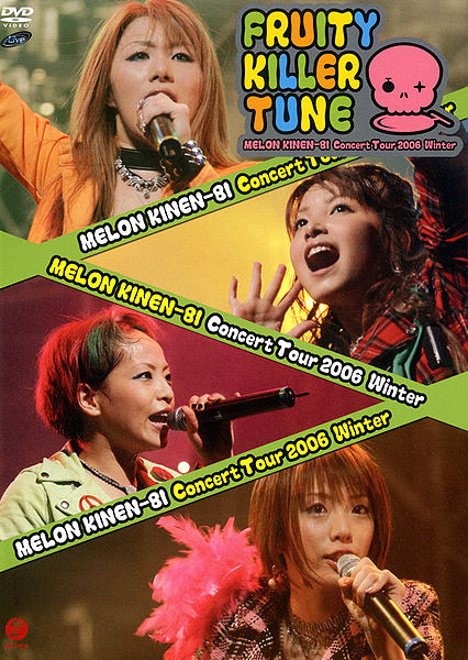 "Melon Kinenbi Concert Tour 2006 Fuyu ""FRUITY KILLER TUNE"""