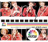300px-Berryz Kobo - Berryz Station Blu-ray.jpg