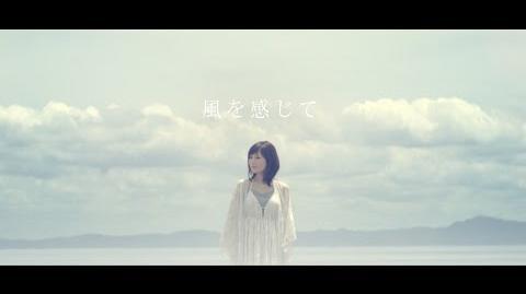 Abe_Natsumi_-_Kaze_wo_Kanjite_(MV)
