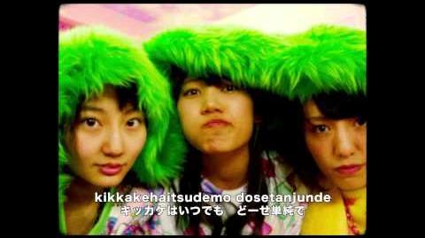 キラキラミライ ミュージックビデオ アップアップガールズ(仮) UPUP GIRLS kakko KARI KIRAKIRA MIRAI MUSIC VIDEO