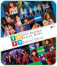 Berryz JJ naruchika BD.jpg